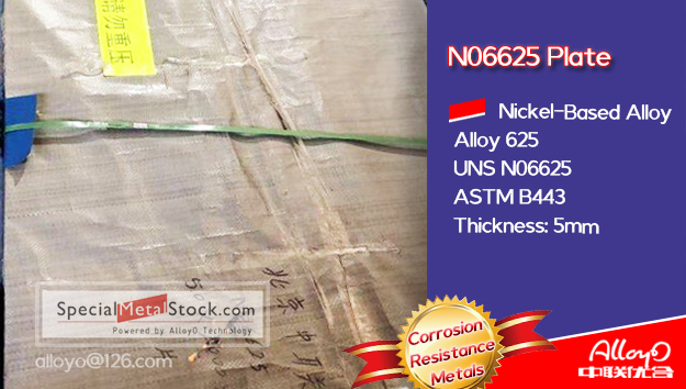 N06625 inconel625 Alloy625 plate