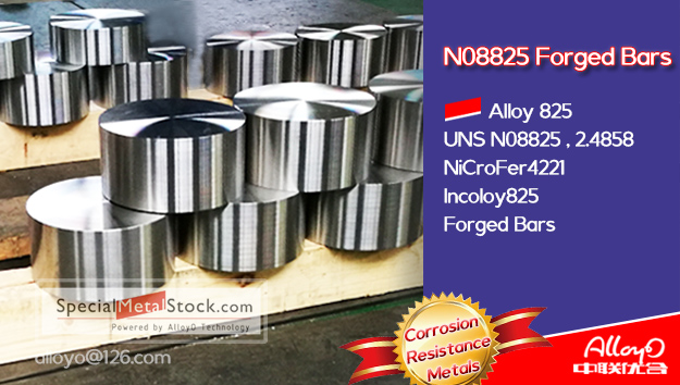 N08825 incoloy825 rods barS