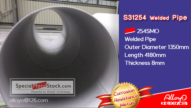 S31254 254SMO WELDED PIPE